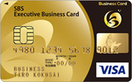 SBS Executive Business Card ゴールドカード